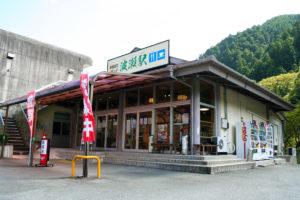 三重県松阪市飯高町波瀬の道の駅