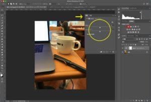 Photoshop CCツール及び調整パネル