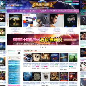 制作事例 大阪府高槻市の洋楽輸入盤CD&DVDの通販ショップ・SEO
