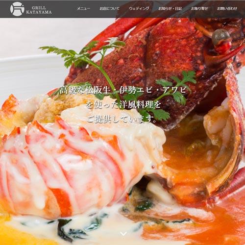 ホームページ作成実績 三重県伊勢市のフレンチレストラン・HPリニューアル・SEO