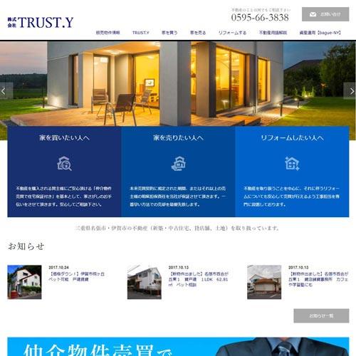 ホームページ作成実績 三重県名張市の不動産会社HP新規作成・SEO