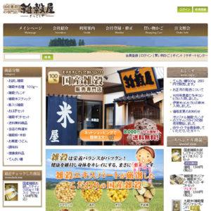 制作事例 島根県出雲市の雑穀米の通販ショップ・ECサイト新規構築・SEO