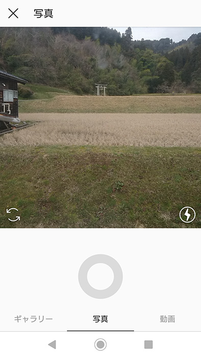 インスタグラムアプリで写真を撮る方法