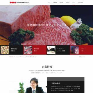 森永食品クックアイキャッチ画像