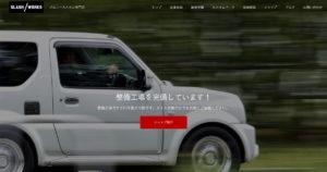 スラッシュワークス・OGP画像