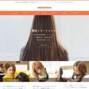 MISONO美容室・サムネール画像