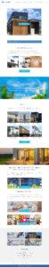 三重県鈴鹿市 ヒカリ住建様 PCサイト用のウェブデザイン