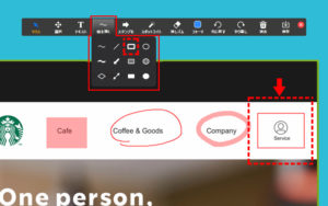 Zoom(PC)画面共有時のメニューバー「コメントを付ける」詳細メニュー「絵を描く」囲み枠(中抜きで外枠のみ)を描く